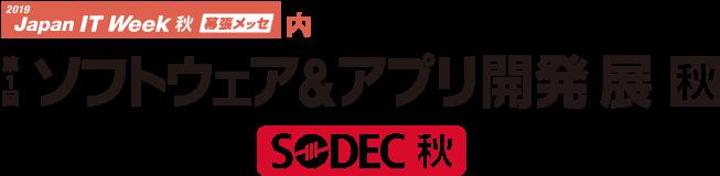 sodec19_logo